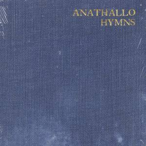 Anathallo - A Holiday At The Sea